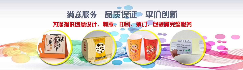 绵阳营销型网站建设推广